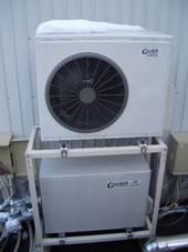 家庭用ヒートポンプ式温水暖房『GeoSIS HYBRID』