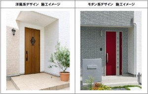 YKK AP『防火ドアGシリーズ 玄関ドア』に9種の新デザイン追加