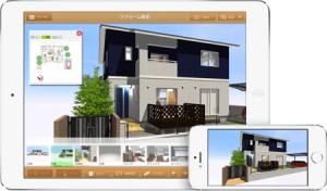 iPhone/iPad活用で住宅営業のプレゼン力を向上する『iALTA iPhone版』