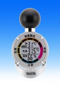 直射日光下の屋外でも計測可能な、携帯型黒球式熱中症指数計『熱中アラーム TT-560』