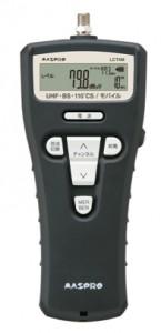 デジタルレベルチェッカー『LCT4M』