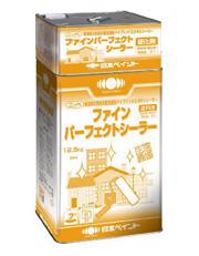 日本ペイントが汎用(建築用・重防食用)塗料分野において新製品・新仕様品を発売