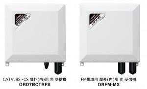 マスプロ電工がFM告知放送システムに対応した光 受信機を発売