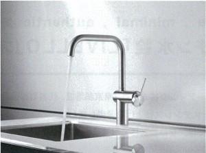 セラトレーディングがキッチン水栓『LIVELLO』ステンレス仕上げを発売