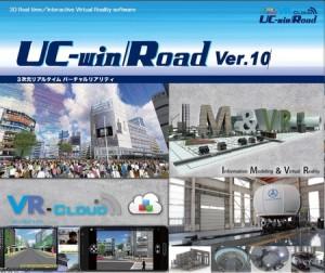 フォーラムエイトが『バーチャルリアリティUC-win/Road Ver.10』をリリース