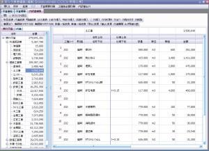 日揮情報システムが工事原価管理システム『BEStPRO-原価C3 Lite』を発売