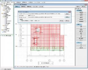 壁式鉄筋コンクリート造自動作図ツール『SIRCAD/壁式 Ver.2』に新機能
