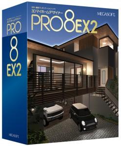45,000点の3D素材をクラウドで利用できる建築プレゼンソフト『3DマイホームデザイナーPRO8 EX2』