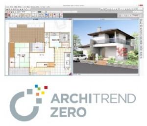 UIのパーソナライズで生産性を向上する新CADシステム『ARCHITREND ZERO』