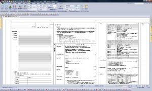 建築ピボットが『平成26年版特記仕様書CADデータ』を発売