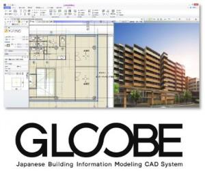 福井コンピュータアーキテクトが『GLOOBE レンタルパック』を発売