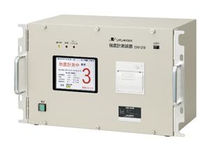 リオンが多チャンネル強震計測装置『SM-29』を発売