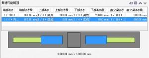 グラフィソフトが『Solibri Model Checker v9.5 日本語版』をリリース