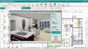 福井コンピュータアーキテクトが住宅プレゼンソフト『ARCHITREND Modelio』を発売