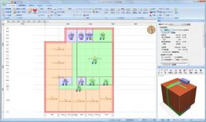 平成25年基準対応 省エネルギー計算ソフトウェア『SAVE-住宅 Ver.3』