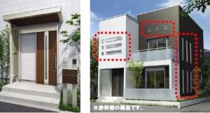 YKK APが防火エリアの都市型住宅に最適なアイテムを拡充