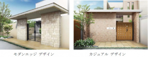 YKK APが門扉用屋根『XTIARAアーチ』を発売