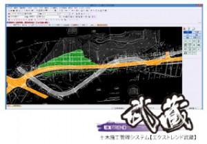 CIM実用化に向けた取り組みを支援する福井コンピュータの最新ラインナップ