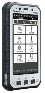 土木工事現場の位置出しや観測作業を効率化するAndroidアプリ『快測ナビ Std』