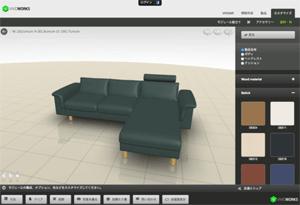 直観的に操作できるクラウド型の3Dビジュアライゼーション『VividPlatform』