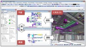 建築設備CAD『CADEWA(キャデワ)シリーズ』の英語版新バージョンをリリース