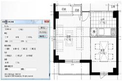 日本市場向けに開発したRevit向け機能拡張アプリ最新版がリリース