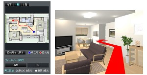 3Dで建築学生の理解を深める住宅ソフトが自動ムービー作成に対応