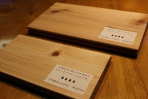 京都くらし方研究会がJAS認定地産材フローリング『京の杉フローリング』を発売