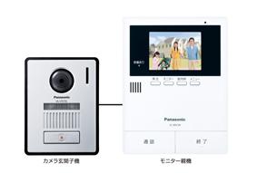 パナソニックがテレビドアホン『VL-SV39KL』『SV38KL』を発売