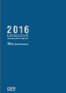 セラトレーディングが『CERA 総合カタログ 2016』を発刊