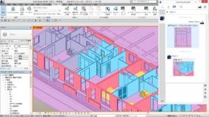 建築プロジェクト向けコラボレーション・サービス『Autodesk® A360 Collaboration for Revit®』