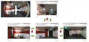 建築現場管理インターネットサービス『Genbaeye』がバージョンアップ