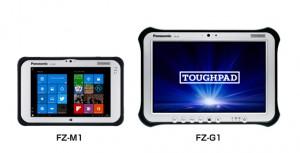 Windowsタブレットコンピューターの法人モデル『タフパッド』新モデルが発売
