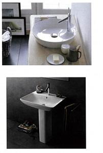 セラトレーディングが世界的デザイナーが手掛けた新しい洗面器シリーズを発売