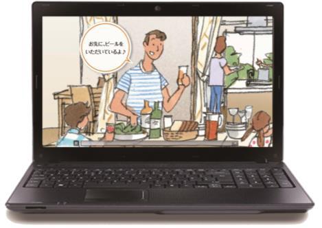 効果的なヒアリングを行うための住宅営業支援ツール『ALTA for ヒアリング』