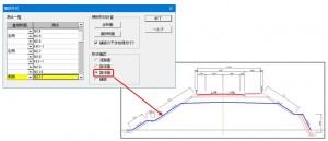 川田テクノシステムがi-Construction対応製品をリリース