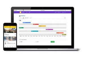 オプセス株式会社が現場管理の建築アプリSTUCCO(スタッコ)に新機能を追加