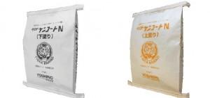 吉野石膏がしっくい調の新仕上塗材『タイガーケンコートN』を発売