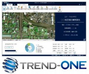 福井コンピュータが測量CADシステムを全面リニューアルした『TREND-ONE』をリリース