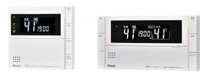 リンナイがデザインと使いやすさを両立したガス給湯器用リモコン『MBC-320』シリーズを10月1日から発売