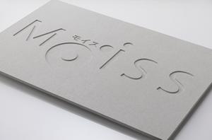 アイカ工業が調湿性や靭性に優れた多機能建材『モイス』を発売