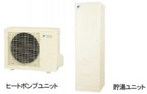 ダイキン工業が自然冷媒(CO2)ヒートポンプ給湯機「ダイキンエコキュート」を発売
