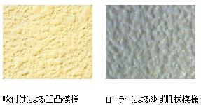 日本ペイントがローラー・吹付け塗装を兼用化した塗料「ニッペ タイルラック1液EPO-Sベース」を発売
