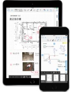 MetaMoJiがデジタル野帳『eYACHO』法人版のアップデート版を出荷開始