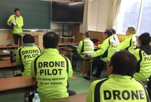 『測量専門ドローンパイロット』の育成スタート