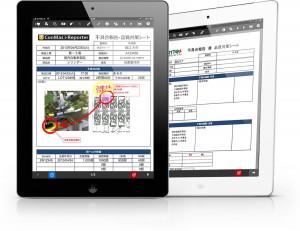 シムトップスが電子帳票ソリューション「ConMas i-Reporter」の最新バージョンをリリース