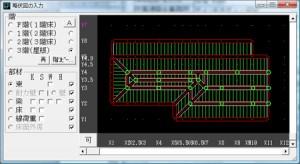 コンピュータシステム研究所 木造住宅構造計算システム『KIZUKURI Ver7.6』