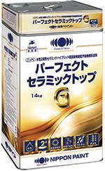 日本ペイントが建築・重防食塗料分野などで6つの新製品・規格取得品を発売