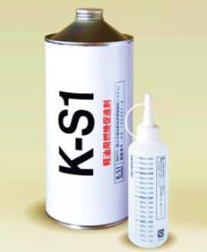 「K-S1 Gold」