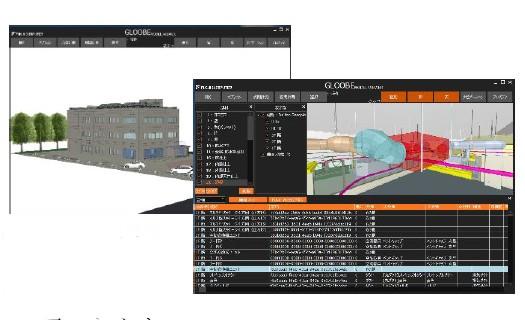 福井コンピュータアーキテクトがBIM建築設計システム『GLOOBE 2018』を発売
